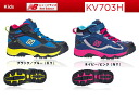 New balance kids shoes KV703H17. 0 ~ 25.0 cm