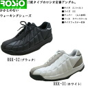 Point 10 times! Rocio 15 degrees! Is a popular casual type! RKK-01 and RKK-02 (mens & Womens) size Exchange worry free!
