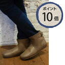 KOOS (course) henry (Henry) FG short boots Womens, winter, boots