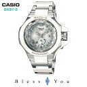 [CASIO] CASIO watch BGA-1300-7AJF baby-g ladies watch brand new ill your products