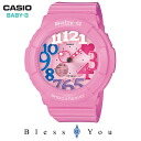 [Casio ]CASIO watch Baby-G BGA-131-4B3JF Lady's watch new article order product]