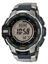 Casio protrek solar watch PRG-270D-7JF 34650 brand new stock