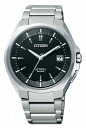 Atessa citizen ATTESA eco-drive light power radio watch ATD53-3052 Japan domestic