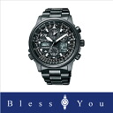 [citizen] a Citizen watch PROMASTER pro master JY8025-59E men watch new article order product