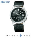 Regno KL7-019-50 citizen solar radio watch brand new stock 18,900