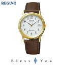 Regno RS25-0031B [Order product] citizen get new solar standard