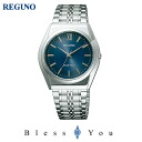 Regno RS25-0041C [Order product] citizen get new solar standard
