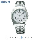 Regno RS25-0043C [Order product] citizen get new solar standard