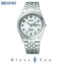Regno RS25-0051B [Order product] citizen get new solar standard