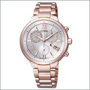 [citizen] Citizen watch xC cross sea FB1332-50A Lady's watch new article order article