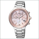 [Citizen] CITIZEN watches xC cross sea FB1334-54 W ladies watch brand new ill your products