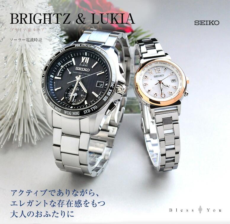 SEIKO SAGA145+SSVV002
