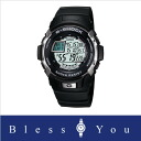 [Casio ]CASIO watch G-SHOCK G-7700-1JF men watch new article order product]