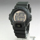 G shock g-shock GB-6900B-3JF Bluetooth (R) Low Energy enabled gift to work with smart phones