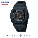 Casio G-Shock solar radio time signal G-SHOCK GW-M5610BC-1JF gift 25200 new order product