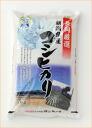 24, 10 Kg 10 kg 5 kg x 2 bags Koshihikari rice Niigata Koshihikari Niigata Prefecture Nagaoka, Niigata Prefecture from gift.