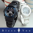 G shock and baby G palocci solar radio watch g-shock and baby-g AWG-M 100BC-2AJF+MSG-3200C-7BJF 65, 0