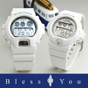 G shock & baby G digital PA watch DW-6900MR-7JF-BG-6900-7JF pair watches couple watches brand