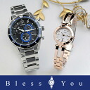 VO10-6741F-NA15-1573C Citizen Alterna & Wicca solar pair watch free shipping [pair couple watch watch brand]