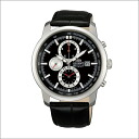 order product Orient World Stage Collection Chronograph WV0071TT new Contact