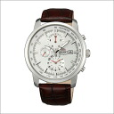 order product Orient World Stage Collection Chronograph WV0081TT new Contact