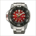order product Orient World Stage Collection M Force Diver WV0091EL new Contact