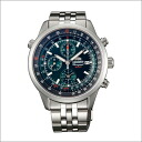 order product Orient World Stage Collection Chronograph WV0341TD new O