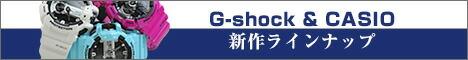 G-shock����