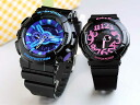 G-Shock pair watch GA-110HC-1AJF-BGA-130-1BJF gift