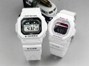 G shock and baby G digital white PA watch GLX-5600-7JF+BLX-5600-7JF gift