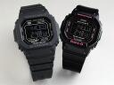 G shock & baby G PA watch digital bkbk solar radio watch GW-M5610-1BJF and BGD-5000-1JF 38, 0