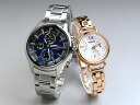 ☆☆☆SEIKO wired & wired F pair watch SEIKO WIRED&WIREDf AGAV094_AGEE012 39,0