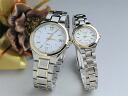 Seiko watch Dolce & exe line palocci combi solar radio watch SEIKO SADZ136-SWCW036 231000