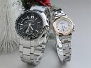 Seiko brightz & Rukia palocci solar radio watch SEIKO SAGA 145 + SSVW002 158, 0