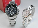 SEIKO Brights & Lucia pair watch solar radio time signal SEIKO SAGA159+SSVW034