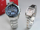SEIKO Brights & Lucia pair watch solar radio time signal SEIKO SAGA161+SSVW030