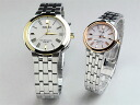 SEIKO spirit pair watch solar radio time signal SEIKO SBTM188-SSDT05874,0