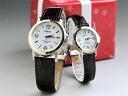 Seiko spirit palocci solar radio watch leather belt leather band pkg SEIKO SBTM192-SSDT060 \2 (b) 80, 0