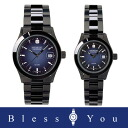 Swiss military pair watch (black / navy) elegant black SWISS MILITARY ELEGANT BLACK ML186-ML243