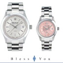 PA Swiss military Watch (white & pink) elegant premium watches SWISS MILITARY ELEGANT PREMIUM ML ML 286 + ML311
