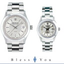 PA Swiss military Watch (white & white) elegant premium SWISS MILITARY ELEGANT PREMIUM ML ML 286 + ML324 watch