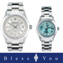 Swiss military pair watch (white & light blue) elegant premium SWISS MILITARY ELEGANT PREMIUM ML ML286+ML325 watch