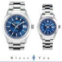 Swiss military pair watch (marine blue) elegant premium SWISS MILITARY ELEGANT PREMIUM ML301+ML309