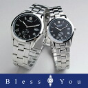 Swiss military long novel pair watch (BK&BK) SWISS MILITARY ROMAN ML344+ML349 gift