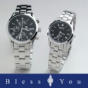 Swiss military long novel pair watch (Kurono BK&BK) SWISS MILITARY ROMAN ML346+ML349 gift)