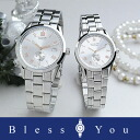 Swiss military long novel pair watch (whp&whp) SWISS MILITARY ROMAN ML348+ML351 gift 44,0 02P01Jun14