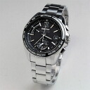 [stock disposal] SEIKO Brights solar radio time signal SAGA145 100,0