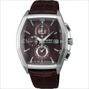 [Wired] WIRED watch AGAV085 mens brand new ill your products