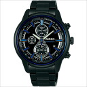 [Wired] WIRED watch AGAV093 mens brand new ill your products