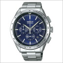 13650 SEIKO wired AGAW403 clock 02P01Jun14
